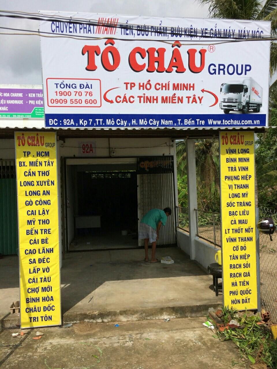 Mỏ Cày Nam