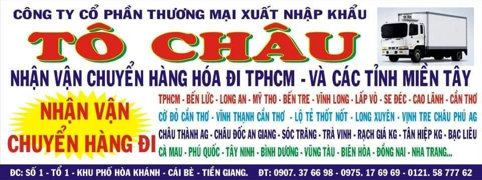 Tô Châu Cái Bè