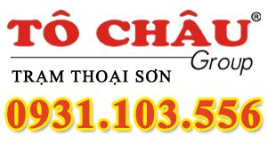 Thoại Sơn
