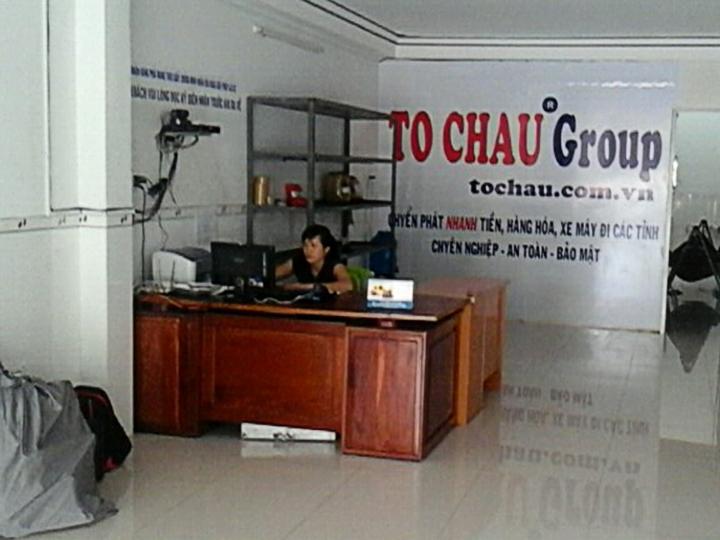 Tô Châu Vị Thanh